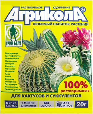 Агрикола – препарат для подкормки роз