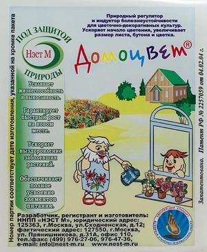 Препарат Домоцвет