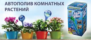 Методы автоматического полива растений