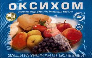 Обработка фунгицидом овощей